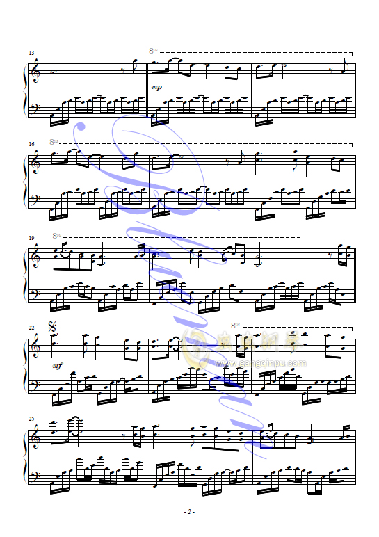 乱红笛子f调曲谱