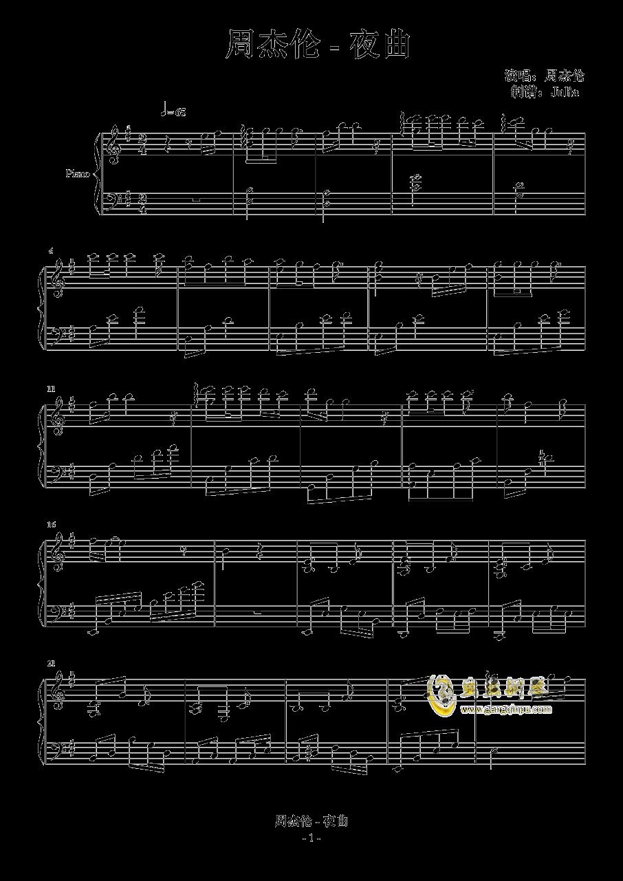 夜曲钢琴谱 第1页