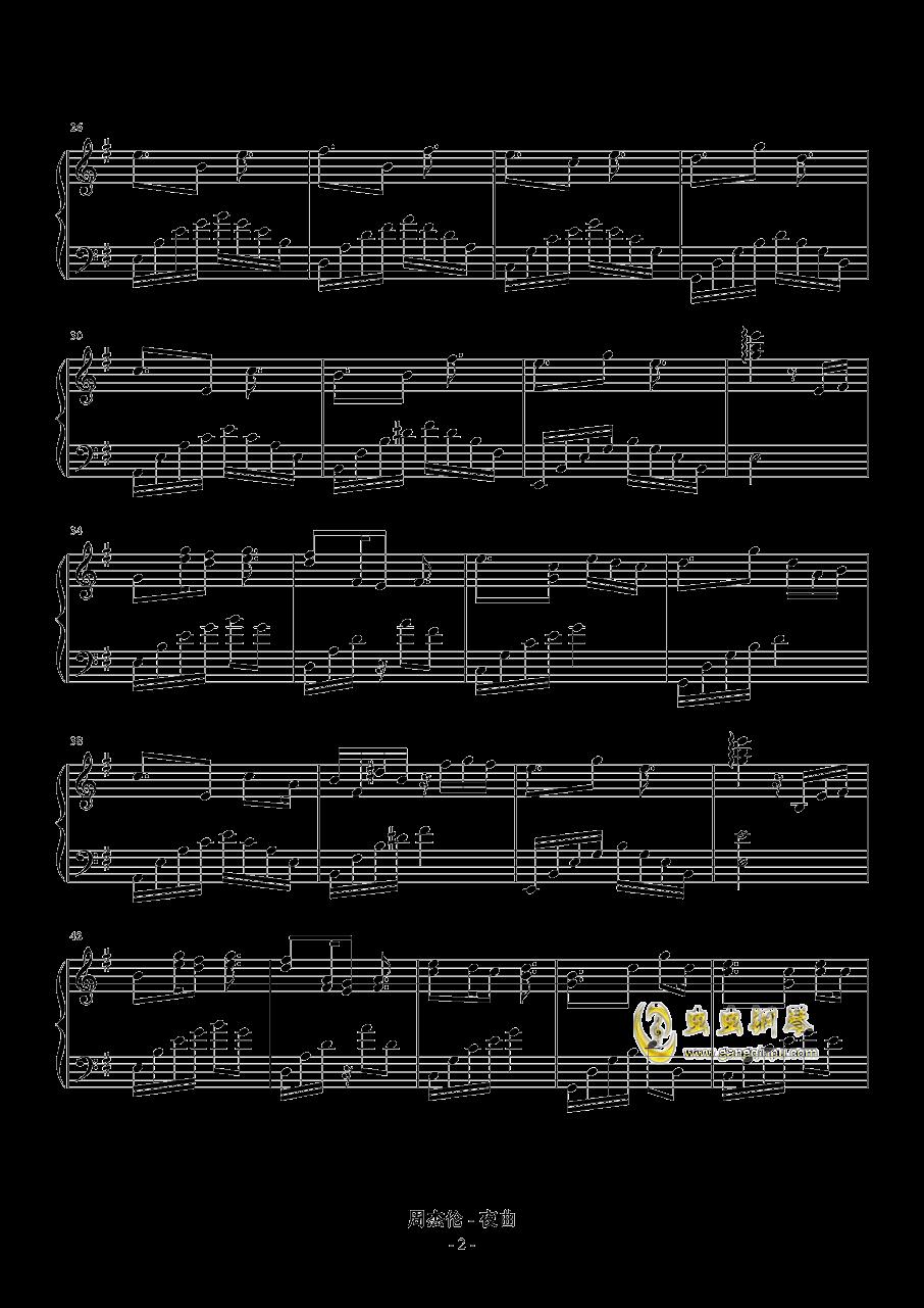 夜曲钢琴谱 第2页