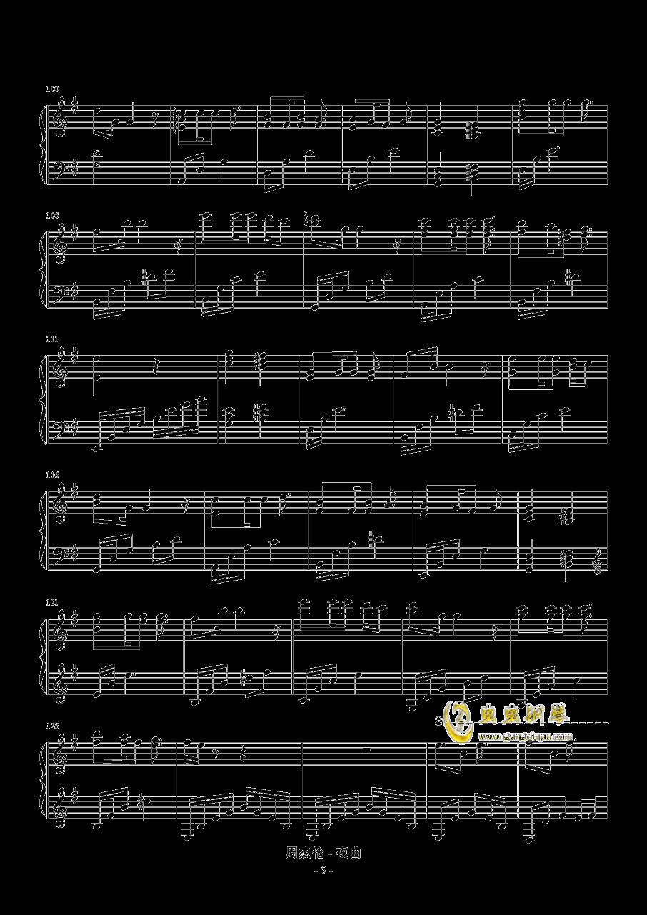 夜曲钢琴谱 第5页