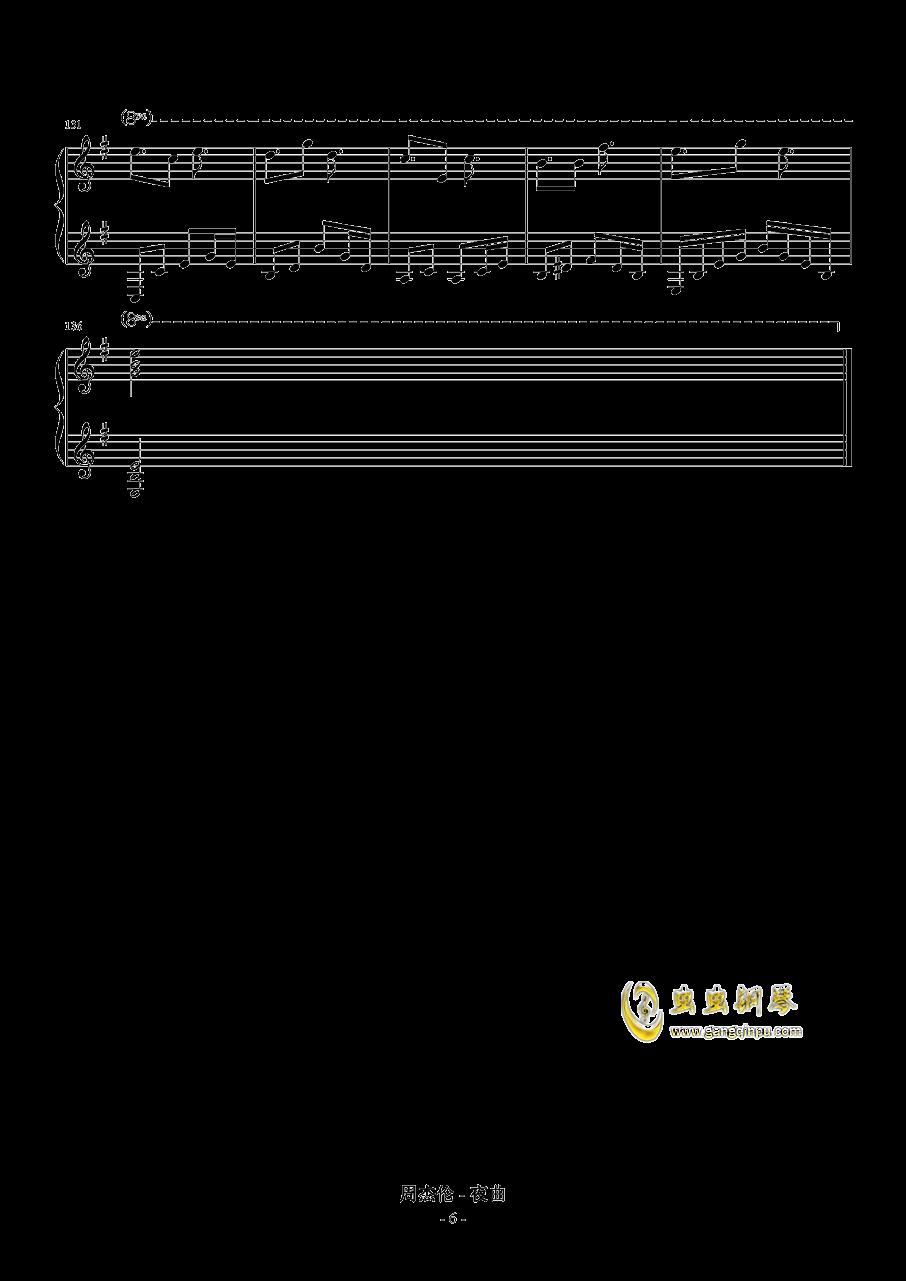 夜曲钢琴谱 第6页