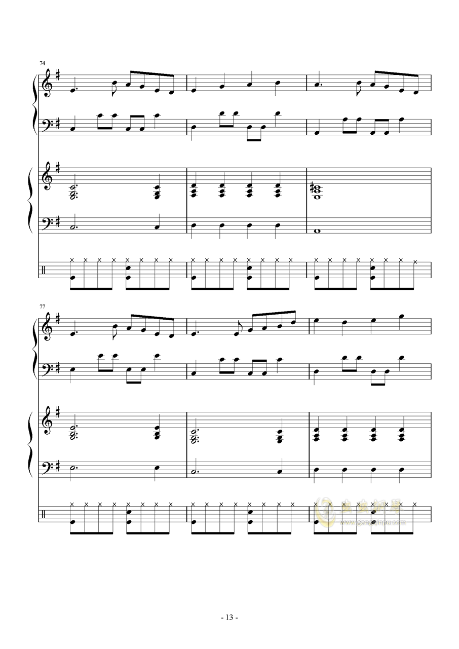 unity钢琴谱 第13页
