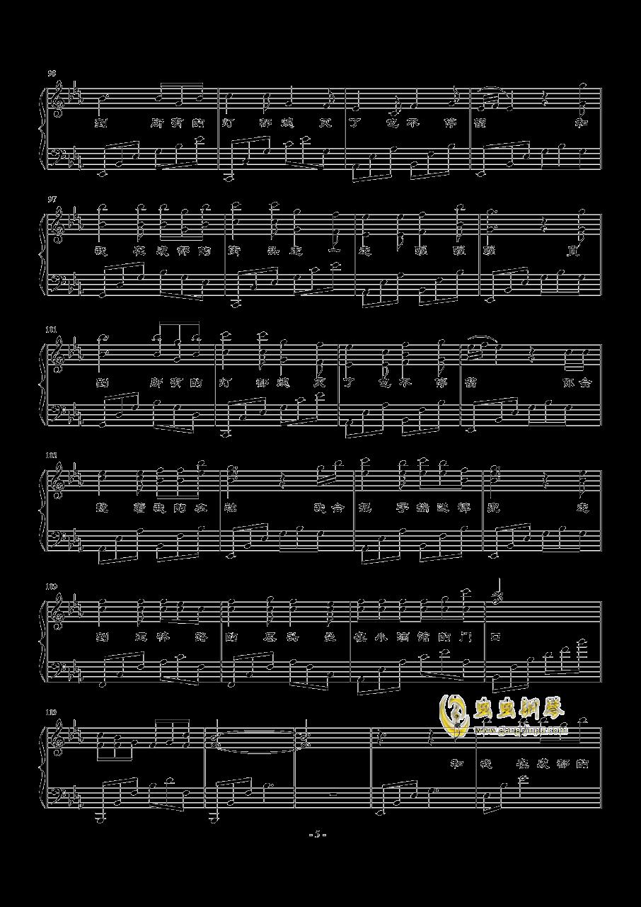 赵雷成都钢琴曲谱-成都简谱赵雷