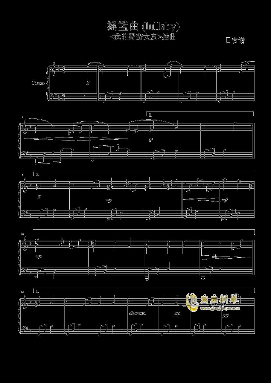 懒惰虫儿歌钢琴简谱