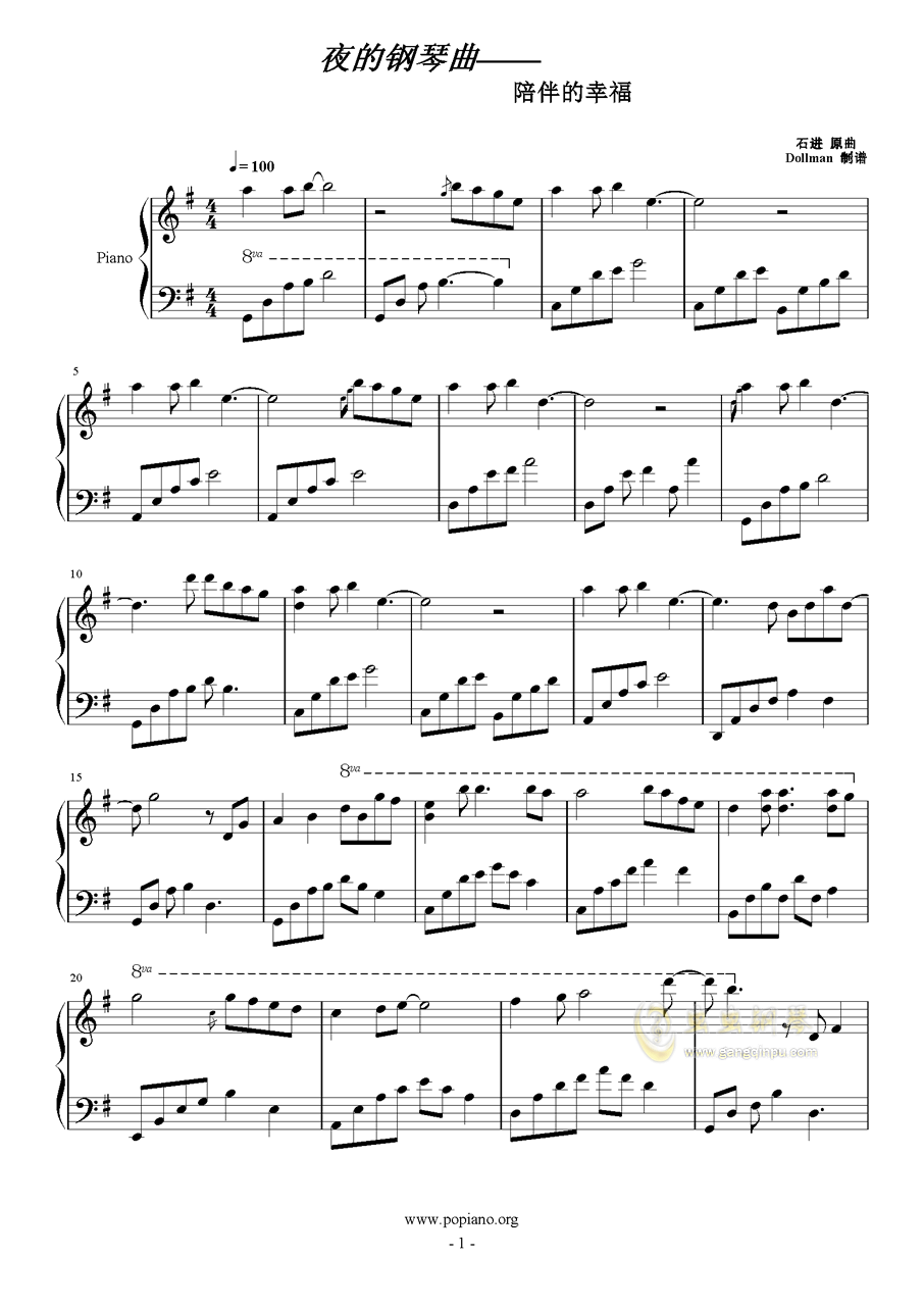 欧美男�yg�Y��*���n_陪伴的幸福,陪伴的幸福钢琴谱,陪伴的幸福G调钢琴谱,陪伴的