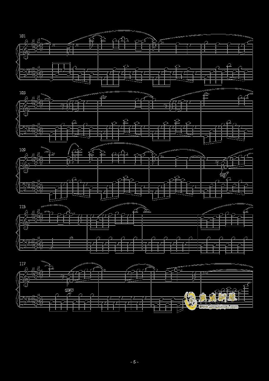 虫虫钢琴 钢琴谱 >> 华语女歌手 >> 邓紫棋 >>邓紫棋 - 多远都要在一