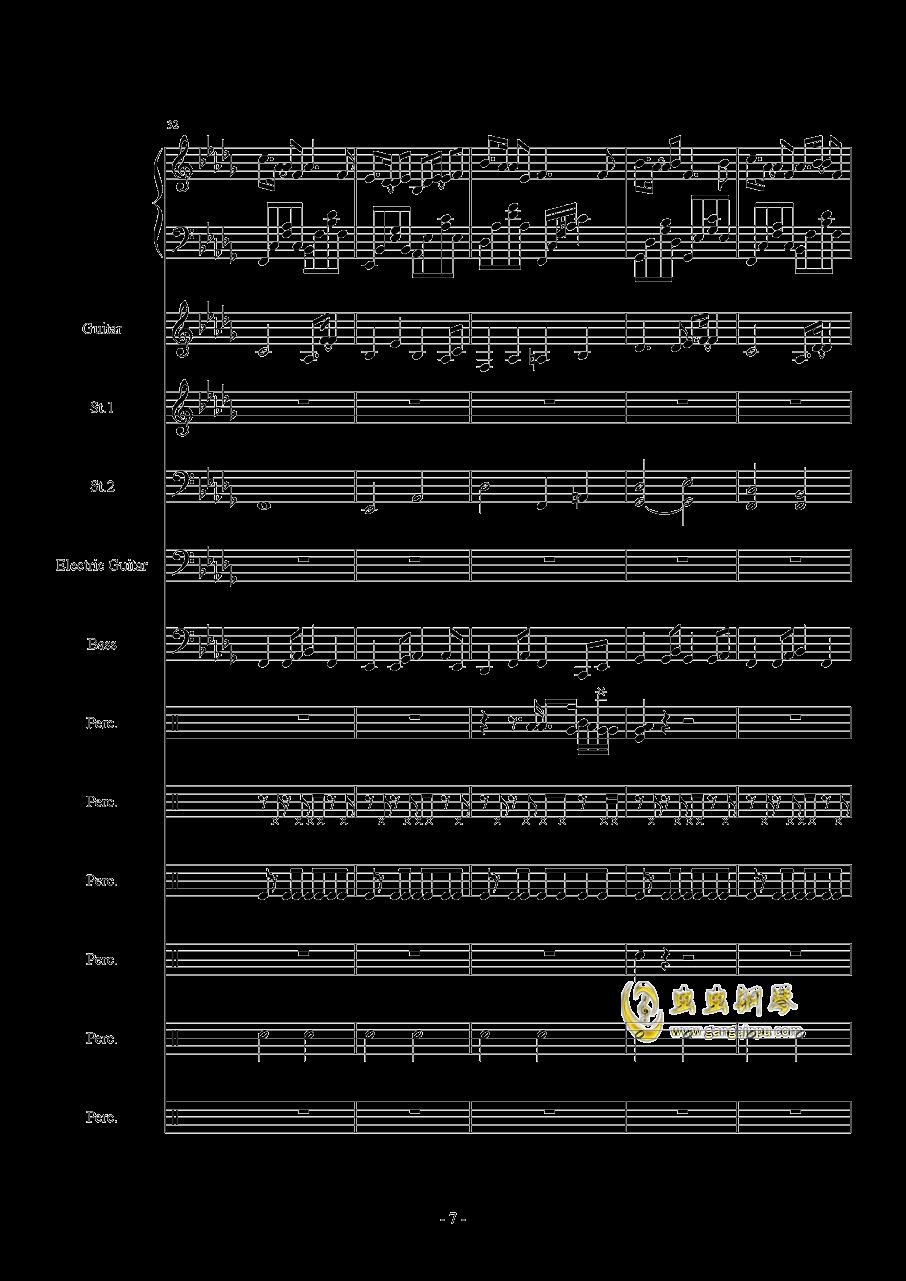 faded river钢琴谱 第7页