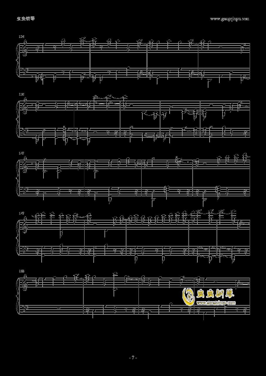 吉他谱 第7页