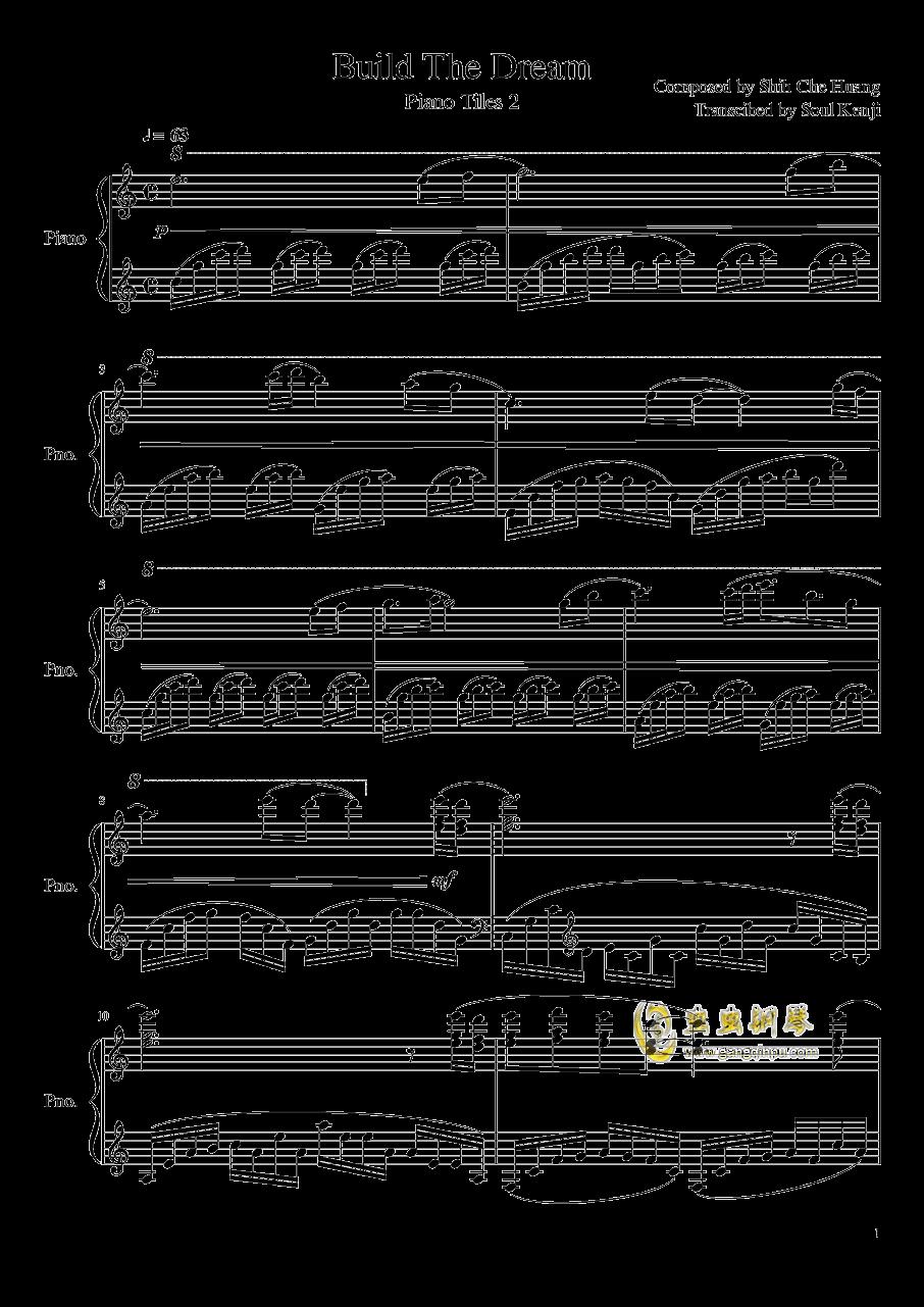 张杰三生三世钢琴琴谱