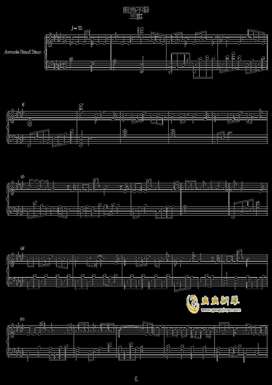 源钢琴谱简谱_小星星钢琴谱简谱