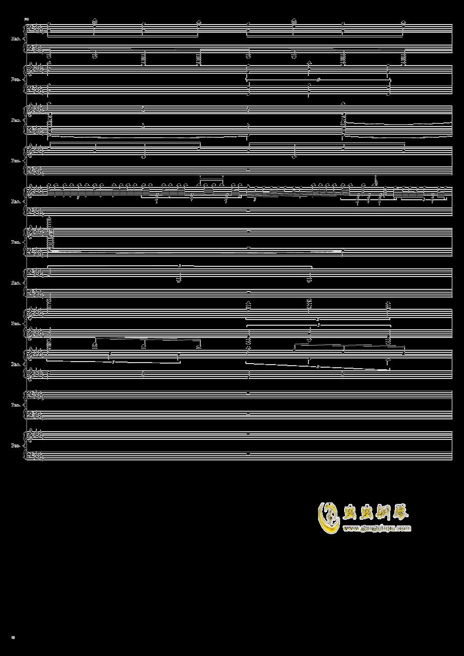 �z�9k���-9��9��y��_【黑化】9k,【黑化】9k钢琴谱,【黑化】9kDb调钢琴谱,【黑化