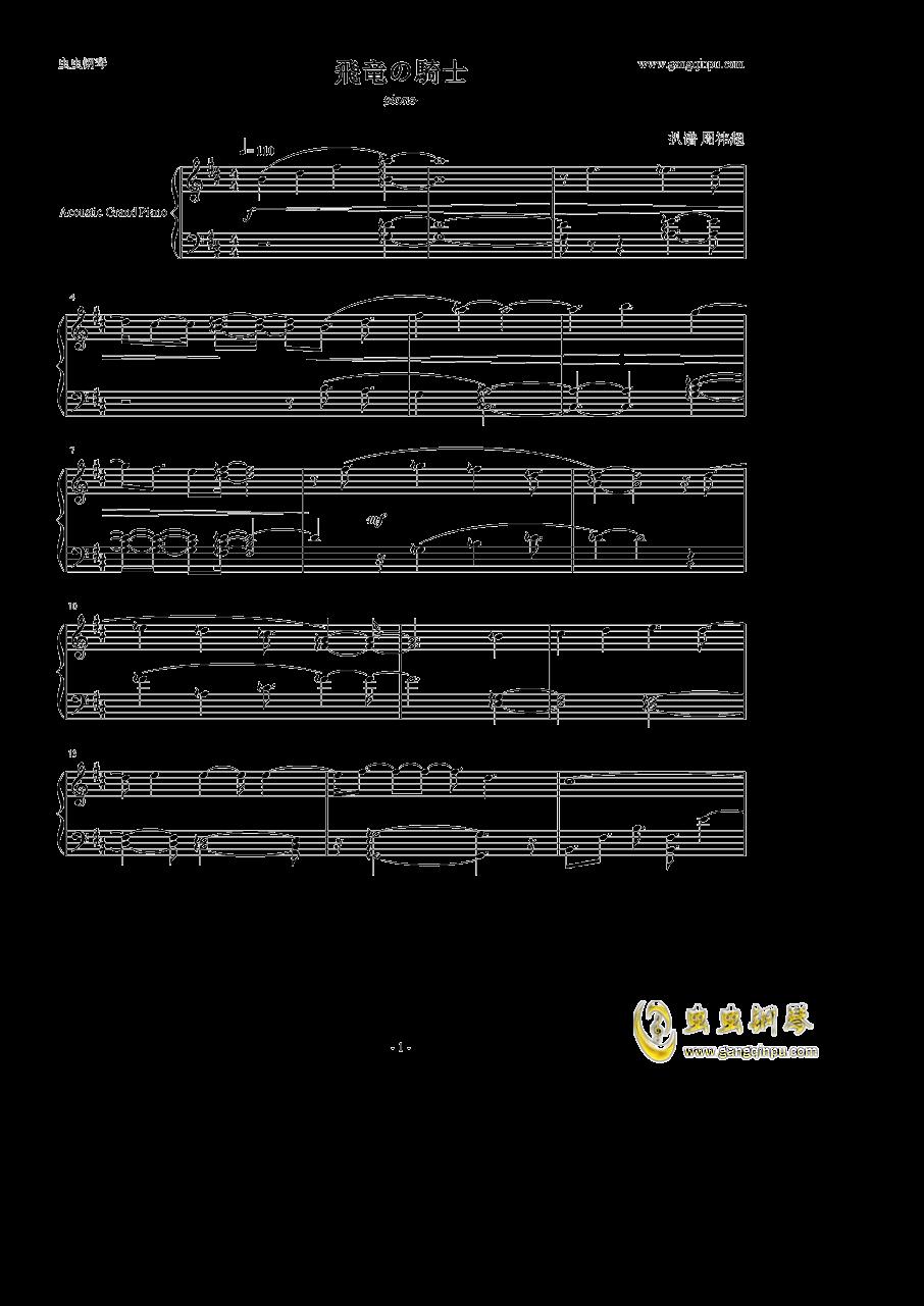 钢琴简谱乐谱_七里香乐谱钢琴简谱