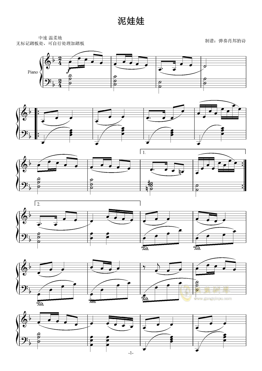 三别泥曲谱_钢琴简单曲谱