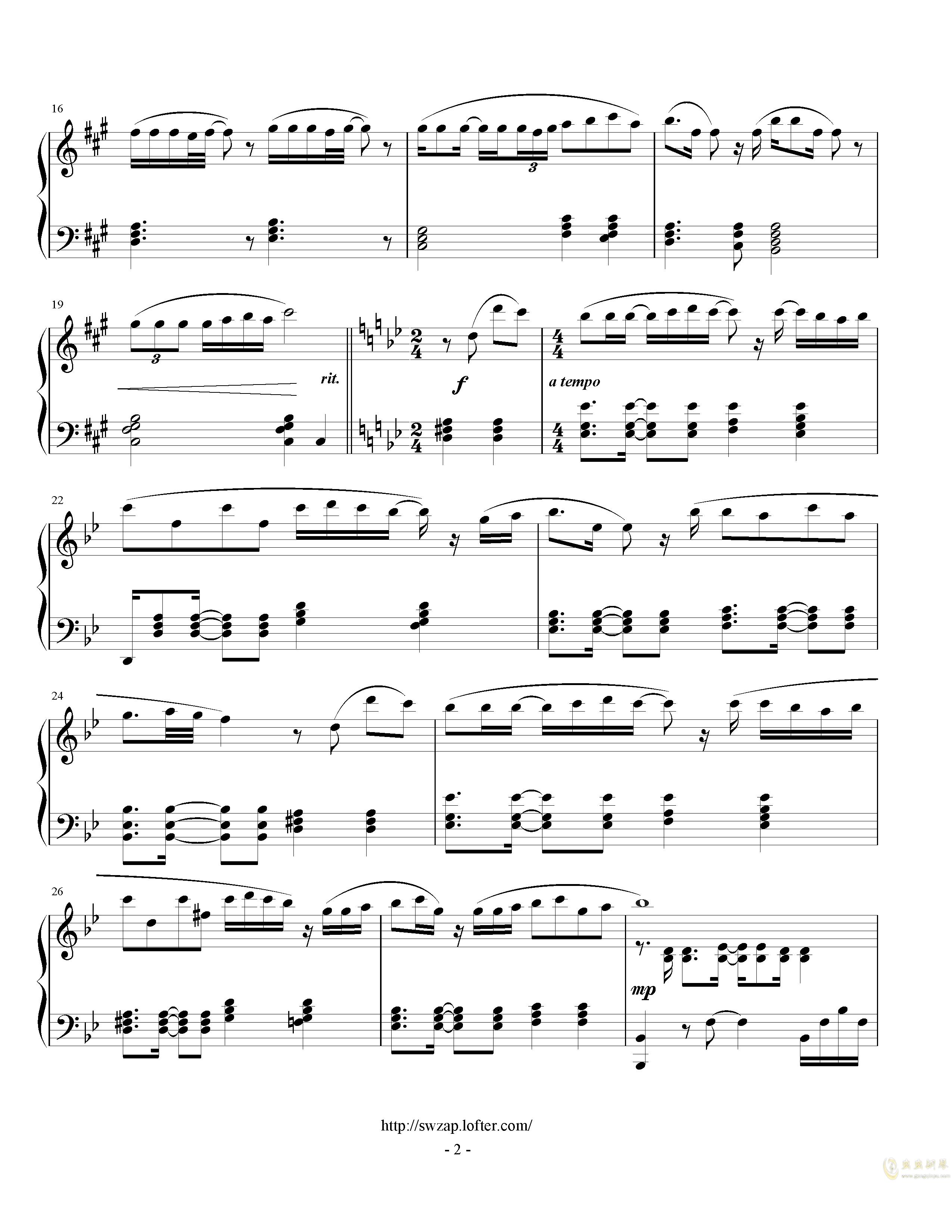 绿光钢琴曲谱_钢琴简单曲谱