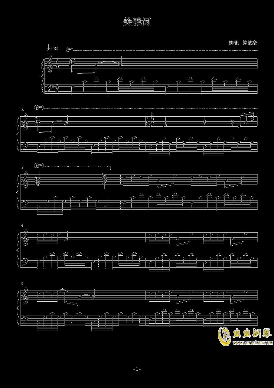 曲谱多_钢琴简单曲谱