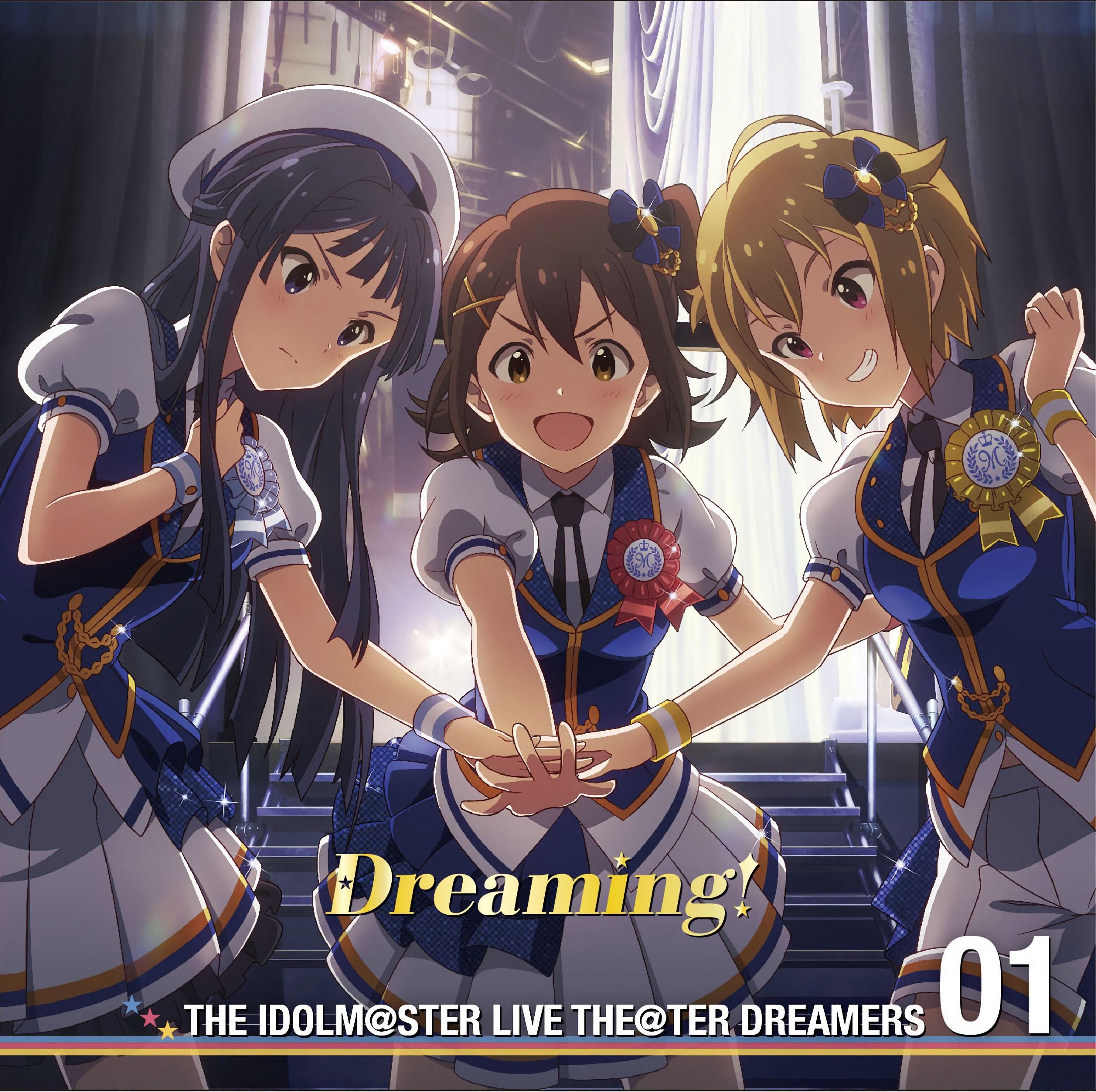 【偶像大师 MILLION LIVE!】Dreaming! (Animation PV Ver.)钢琴谱