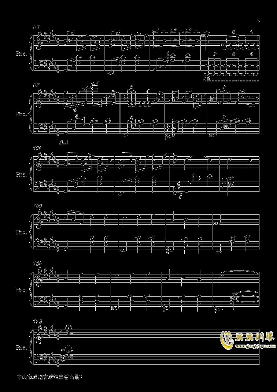 吉他谱 第5页