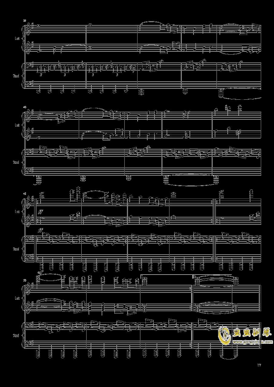 吉他谱 第17页
