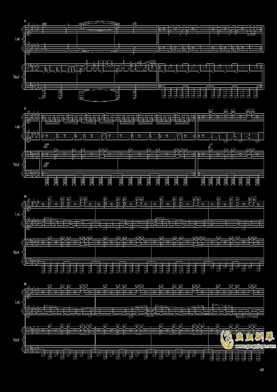 吉他谱 第43页