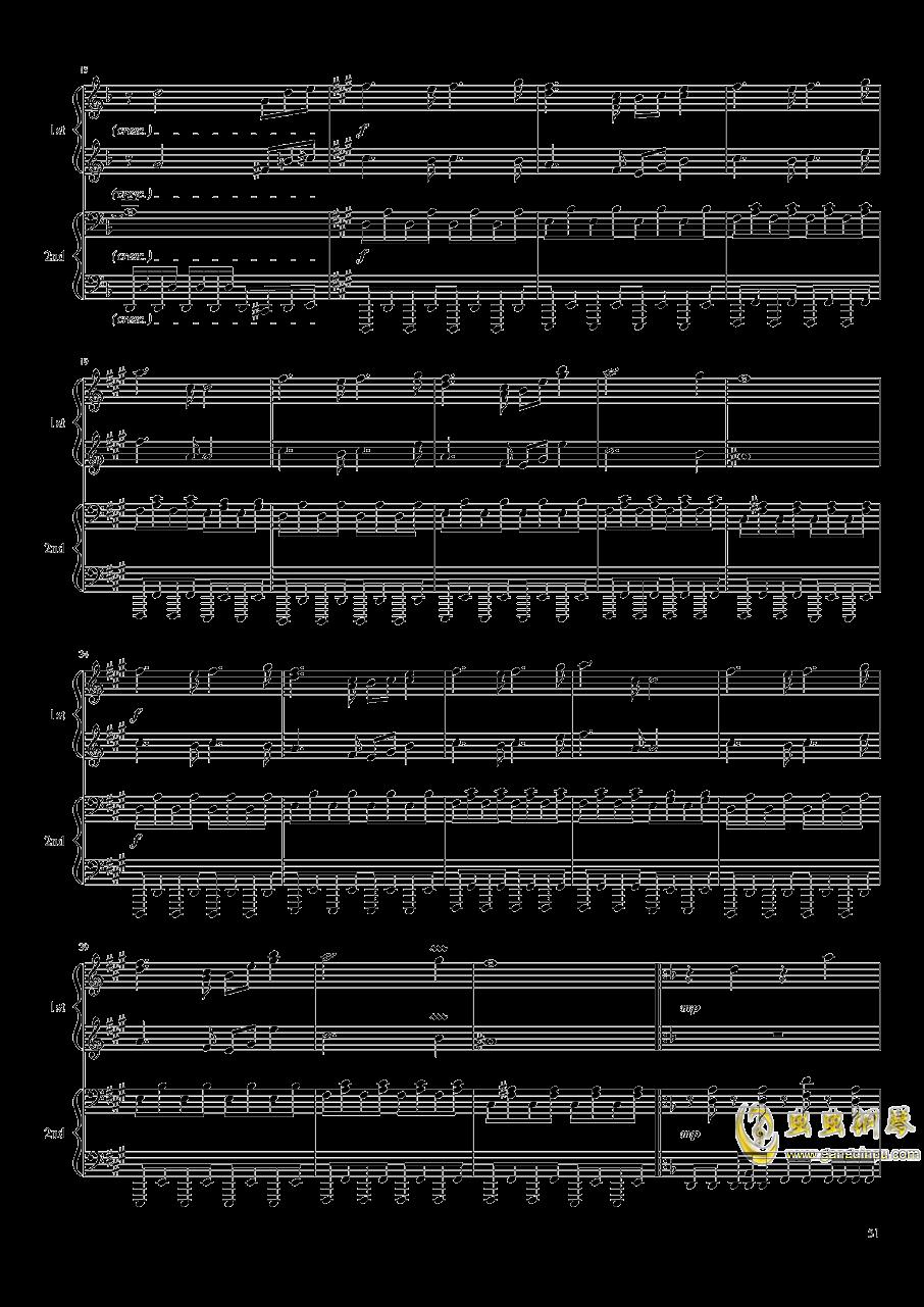 吉他谱 第51页