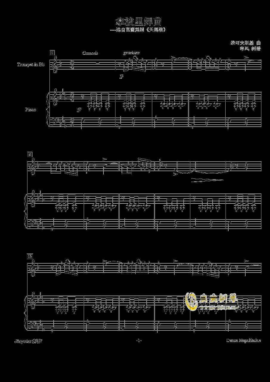 甲搓舞曲谱_彝族舞曲古筝谱