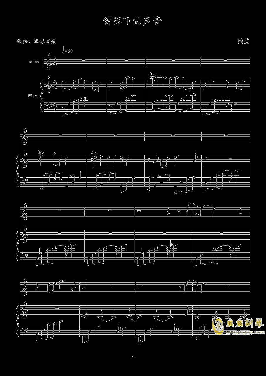 雪落下的声音钢琴简谱_雪落下的声音钢琴教学