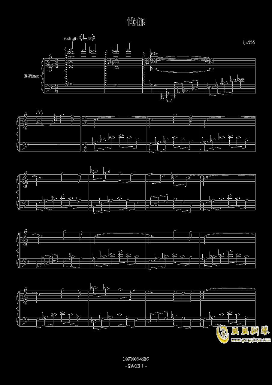 卡农钢琴曲曲谱虫虫_忧郁钢琴谱_C调独奏谱_lujianxiang555_钢琴独奏视频_原版钢琴谱_虫虫 ...