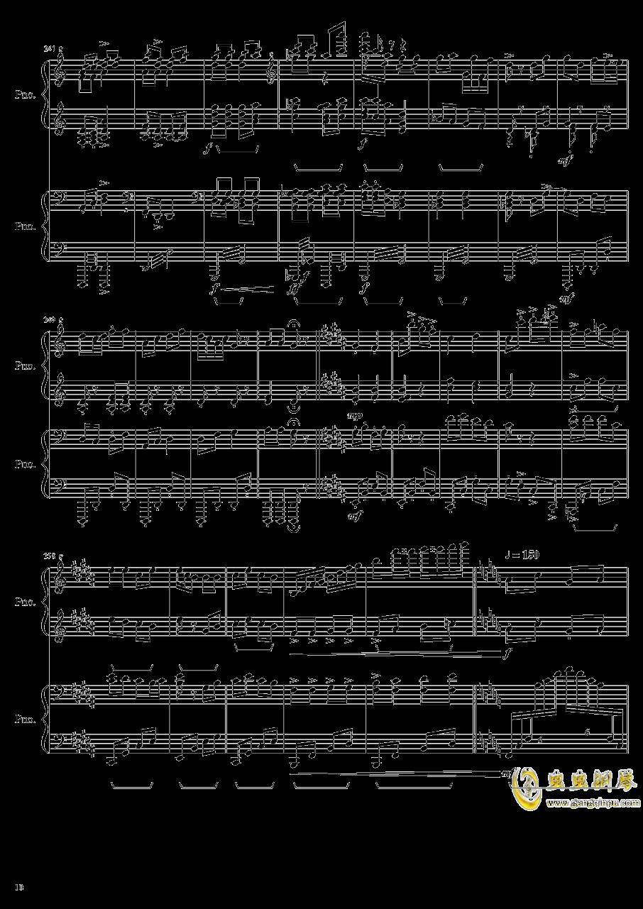 吉他谱 第10页