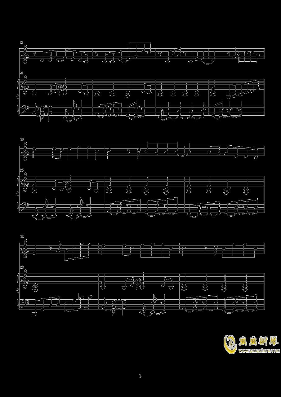 那女人曲谱_钢琴简单曲谱