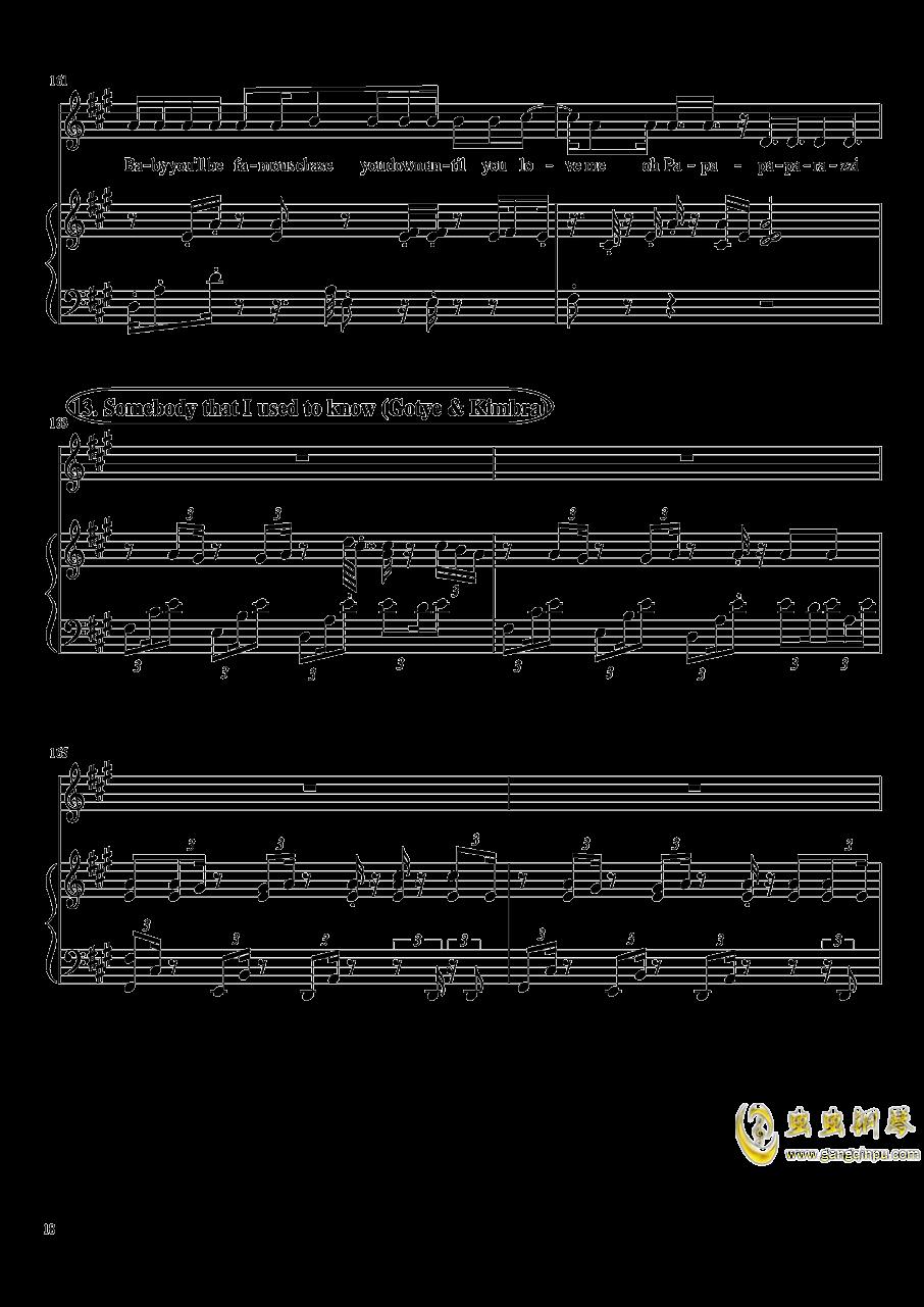 4个王力宏演唱会_演唱会歌曲串烧 女生版弹唱谱,演唱会歌曲串烧 女生版弹唱谱 ...