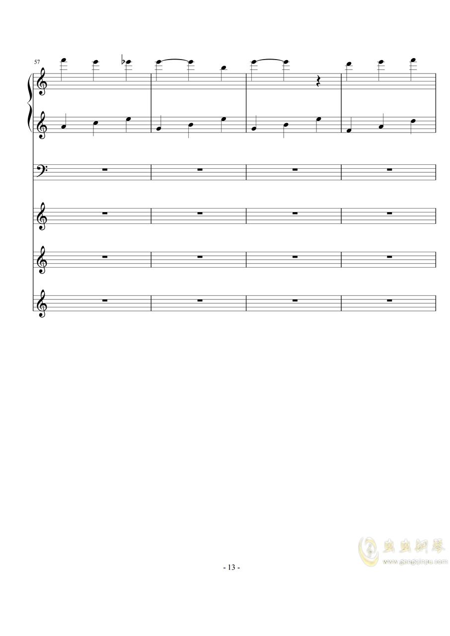 吉他谱 第13页