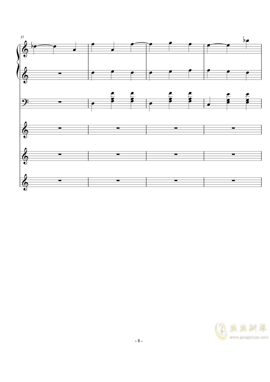 吉他谱 第8页