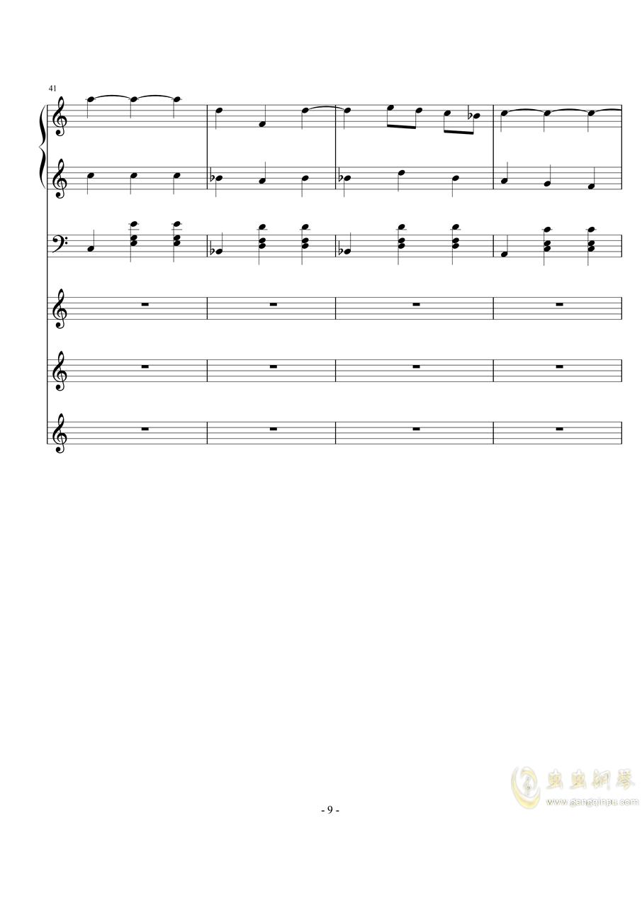 吉他谱 第9页