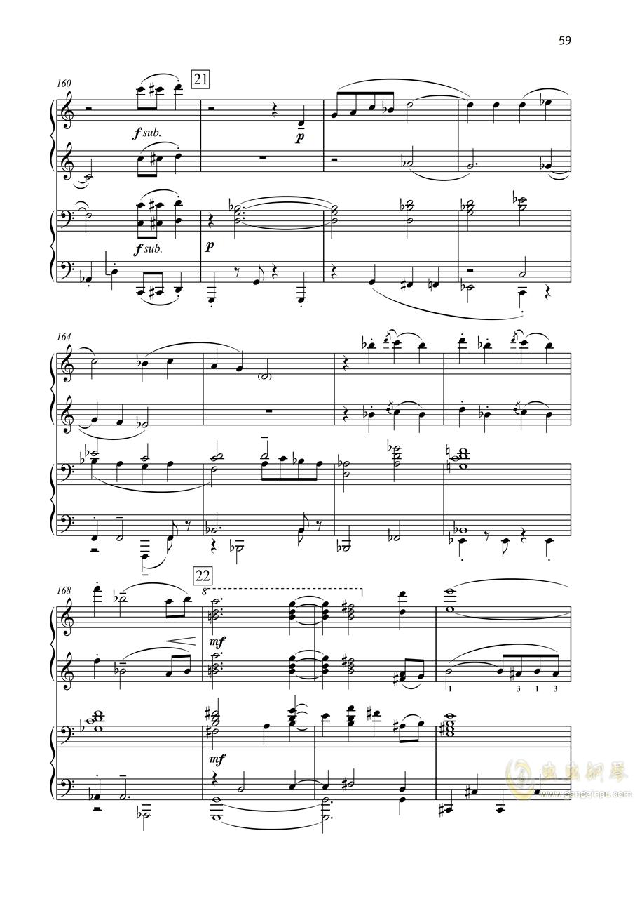 吉他谱 第14页