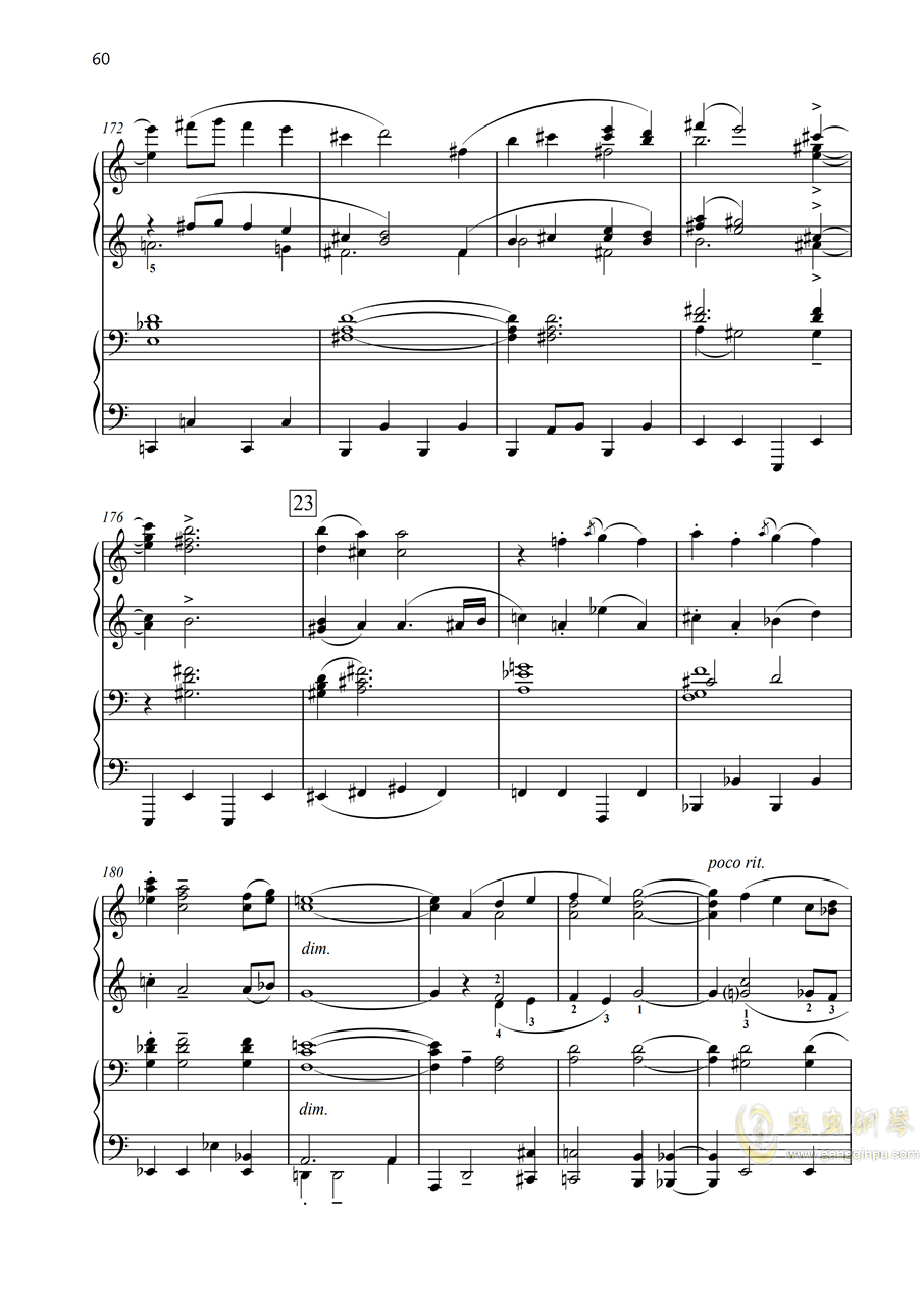 吉他谱 第15页