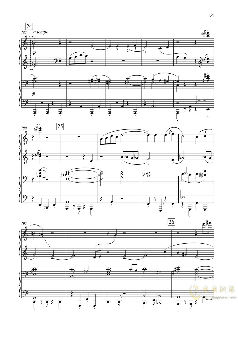 吉他谱 第16页