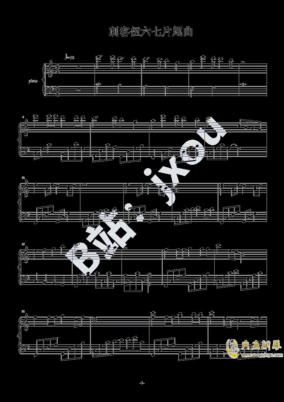 卡农钢琴曲曲谱虫虫_无论你多怪异我还是会喜欢你钢琴谱_C调独奏谱_刺客伍六七_钢琴 ...