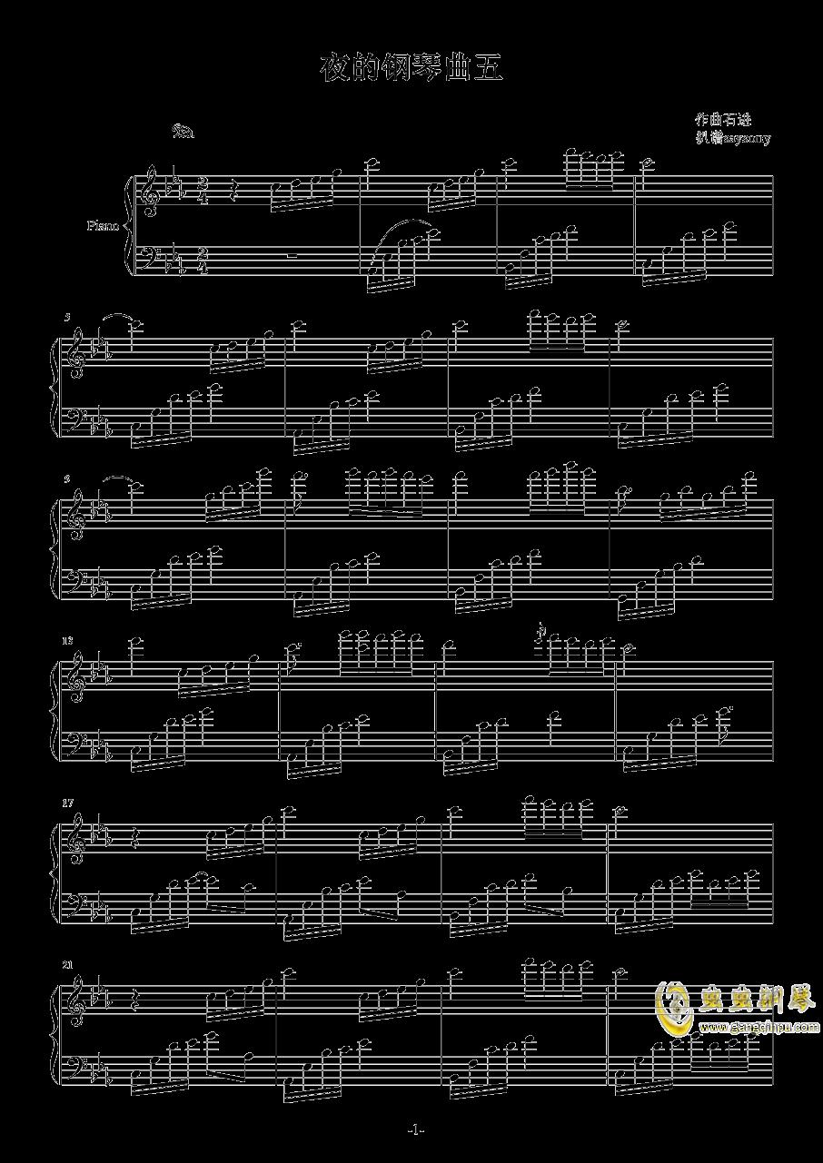 石进夜的钢琴曲1_夜的钢琴曲5新版,夜的钢琴曲5新版钢琴谱,夜的钢琴曲5新版X调 ...
